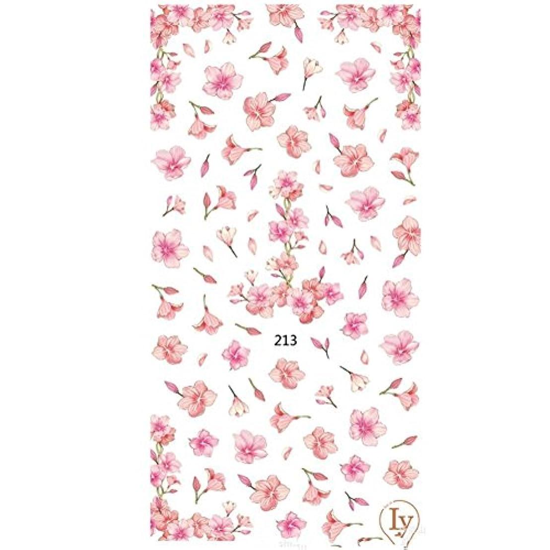 溶岩種類正しくネイルステッカー 1シート 桜 フラワー 花 パターン 3Dシール ネイルステッカー ネイルシール ネイルアート ネイルデコ