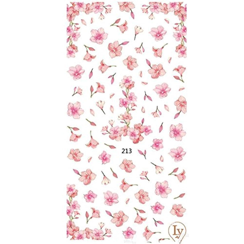 健康的ペインティング重なるネイルステッカー 1シート 桜 フラワー 花 パターン 3Dシール ネイルステッカー ネイルシール ネイルアート ネイルデコ