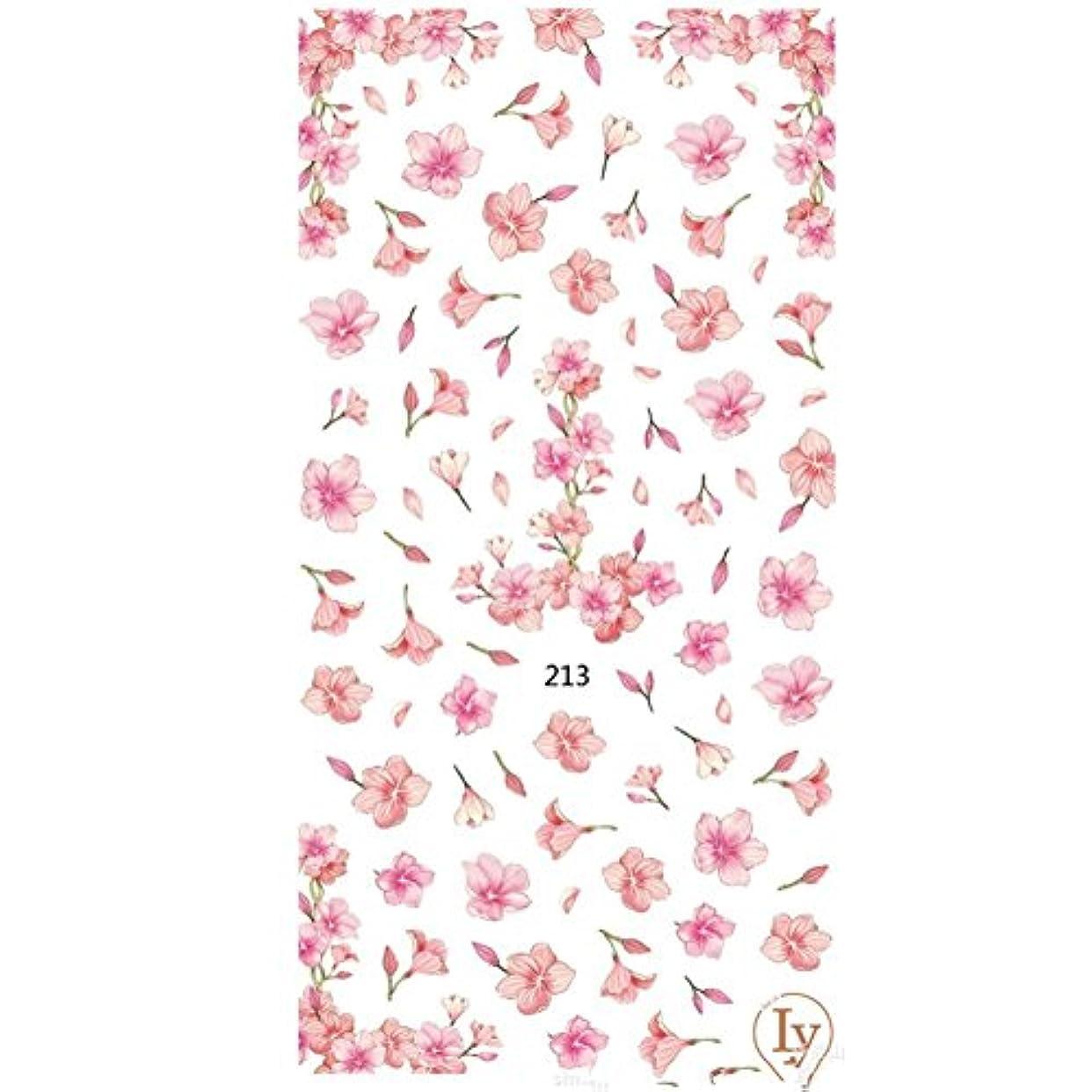 褒賞論理的枝ネイルステッカー 1シート 桜 フラワー 花 パターン 3Dシール ネイルステッカー ネイルシール ネイルアート ネイルデコ