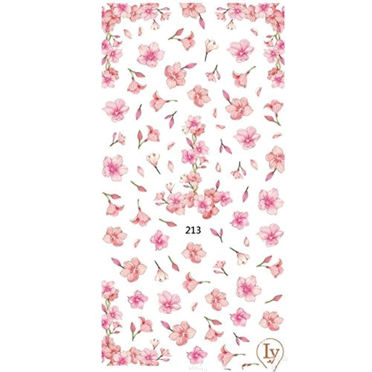 スコアポール月ネイルステッカー 1シート 桜 フラワー 花 パターン 3Dシール ネイルステッカー ネイルシール ネイルアート ネイルデコ
