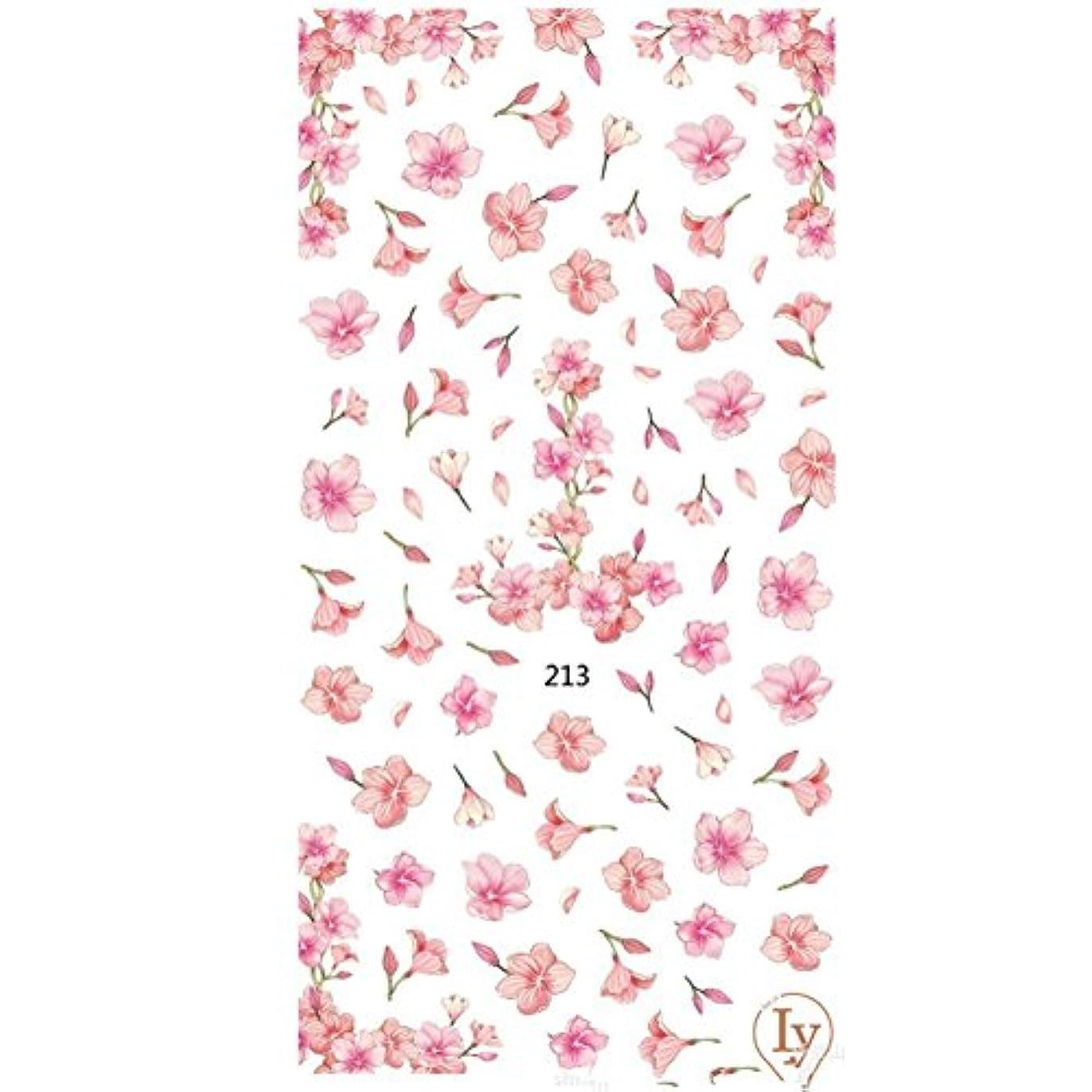 方程式狂う満員ネイルステッカー 1シート 桜 フラワー 花 パターン 3Dシール ネイルステッカー ネイルシール ネイルアート ネイルデコ