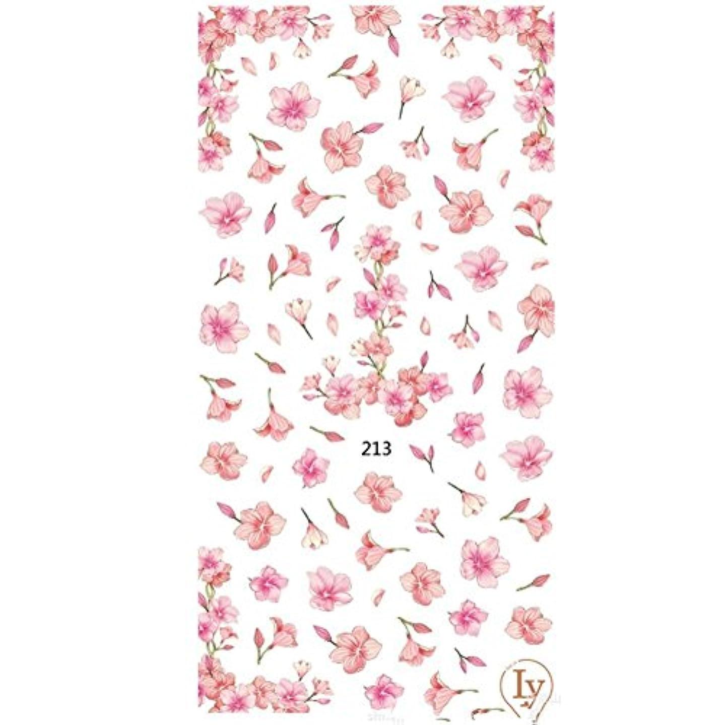教養がある影響するハイランドネイルステッカー 1シート 桜 フラワー 花 パターン 3Dシール ネイルステッカー ネイルシール ネイルアート ネイルデコ