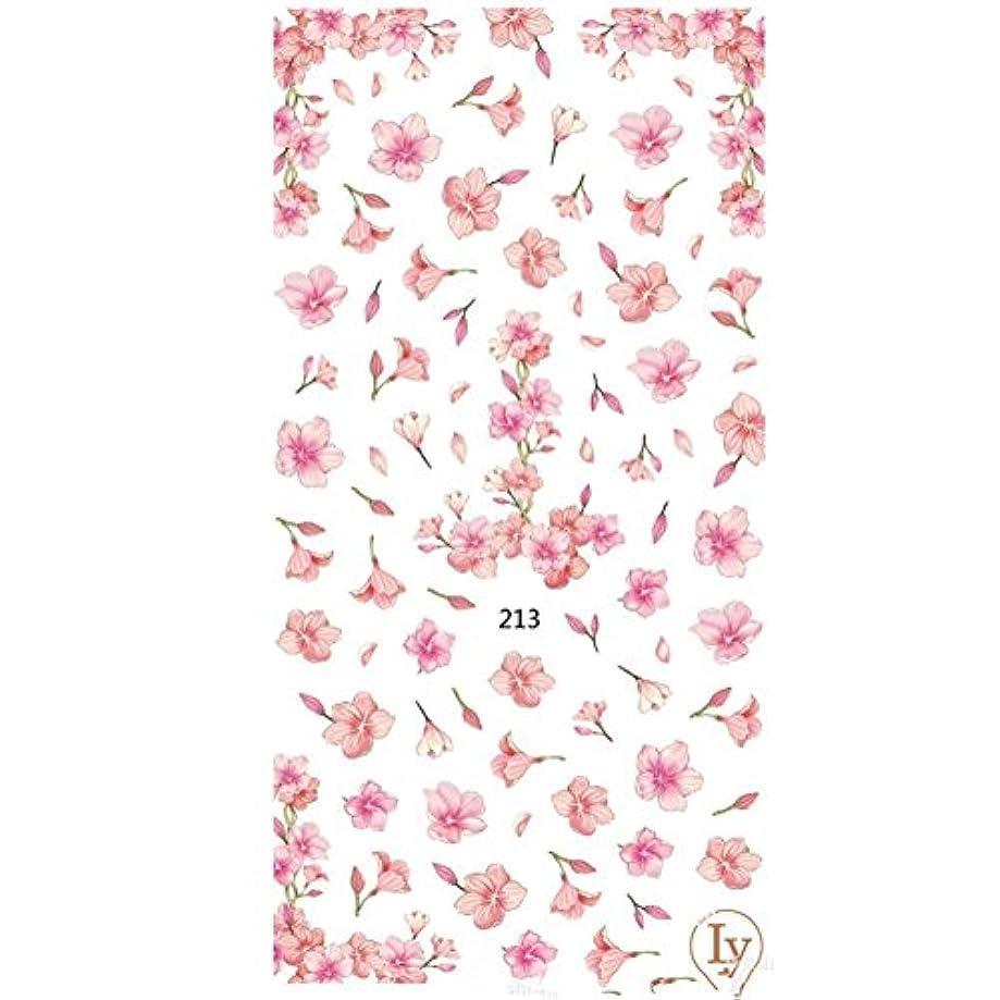 長方形メンタリティ読みやすいネイルステッカー 1シート 桜 フラワー 花 パターン 3Dシール ネイルステッカー ネイルシール ネイルアート ネイルデコ