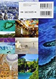 ―WONDER SPOT― 世界の絶景・秘境100 画像