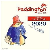 2020 パディントン ベア 壁かけカレンダー ([カレンダー])