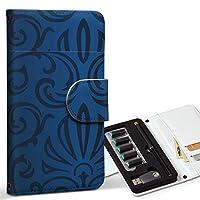 スマコレ ploom TECH プルームテック 専用 レザーケース 手帳型 タバコ ケース カバー 合皮 ケース カバー 収納 プルームケース デザイン 革 ラグジュアリー 模様 エレガント 青 003753