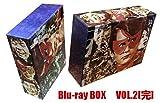 仮面の忍者 赤影 Blu‐ray BOX VOL.2<完> (初回生産限定) [Blu-ray]