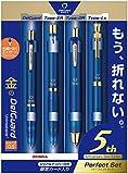 ゼブラ シャープペン デルガード 0.5 5th限定モデル パーフェクトセット SE-MA85-5TH-BLGO