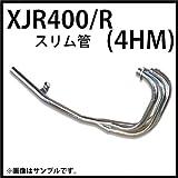 MADMAX(マッドマックス) XJR400/R(4HM)用 スリム管/マフラー メッキ(バイクパーツ) 08-1201-C