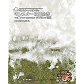 モンスターハンター2(dos) モンスター生態全書VOL.2 (エンターブレインムック)