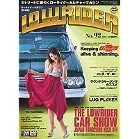 LOWRIDER (ローライダーマガジン) 2009年 06月号 [雑誌]
