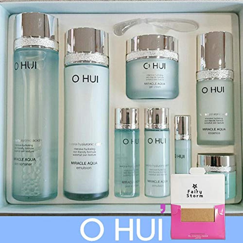 旅行者盗賊給料[オフィ/ O HUI]韓国化粧品 LG生活健康/ O HUI MIRACLE AQUA SPECIAL SET/ミラクル アクア 4種セット  + [Sample Gift](海外直送品)