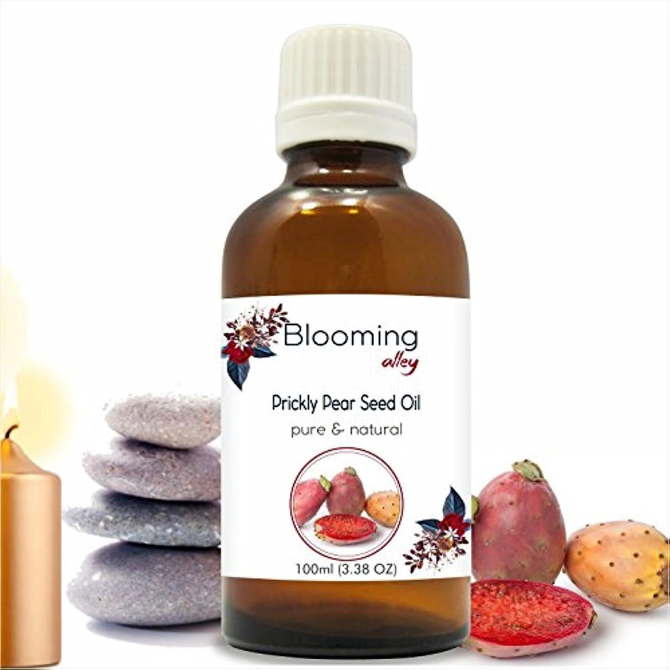 キリマンジャロファランクススタックPrickly Pear Seed Oil (Opuntia Ficus-Indica) Carrier Oil 100 ml or 3.38 Fl Oz by Blooming Alley