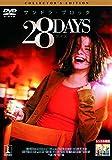 28DAYS コレクターズ・エディション[DVD]