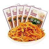 金大洲金针菇【5袋セット】 味付えのきたけ 惣菜 中辛 四川特産 中華食材 55gX5