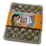 【豊橋産】うずらの卵 『生命の卵』 30個入り