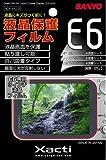 三洋電機 液晶保護フィルム (DSC-E6用) VCP-30LCD VCP-30LCD