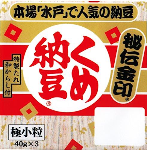 [冷蔵] くめ 秘伝金印ミニ3P