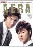 AERA アエラ 2012-01-2,9合併増大号 №1/表紙:東方神起