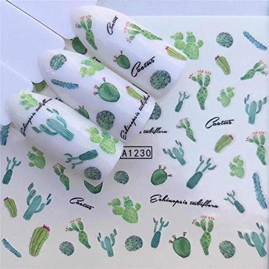 背骨国歌鳩SUKTI&XIAO ネイルステッカー 10ピース美容女性水転写ネイルアートステッカードリームキャッチャーフラワーネイルデカールマニキュアDIYスライダー