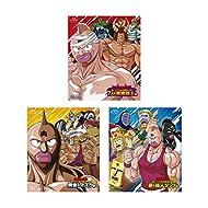 【Amazon.co.jp限定】キン肉マン一挙見Blu-ray 全3巻セット「7人の悪魔超人編」「黄金のマスク編」「夢の超人タッグ編」(Amazon.co.jp限定特典:ミニポスター10枚セット付)