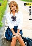 東京\交 HIKARU / S級素人 [DVD]
