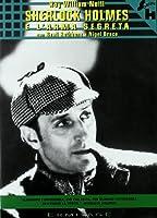 Sherlock Holmes E L'Arma Segreta [Italian Edition]