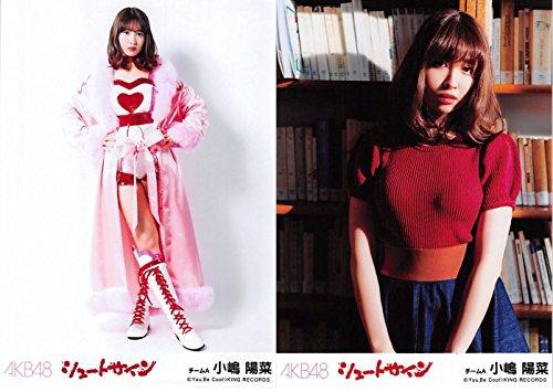 【小嶋陽菜】 公式生写真 AKB48 シュートサイン 劇場盤 2種コ・・・