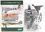 【3A】 エフトイズ 1/144 双発機コレクション Vol.1 モスキート B.Mk IV 第627スコードロン 単品
