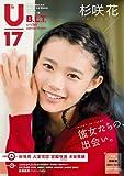 B.L.T.U-17 Vol.28 (TOKYO NEWS MOOK) -