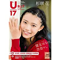 B.L.T.U-17 Vol.28 (TOKYO NEWS MOOK)