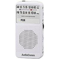 オーム電機 ラジオ ホワイト 外形寸法:幅4.2×高さ8.7×奥行2.1cm(突起物含まず)