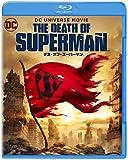 デス・オブ・スーパーマン [DVD]