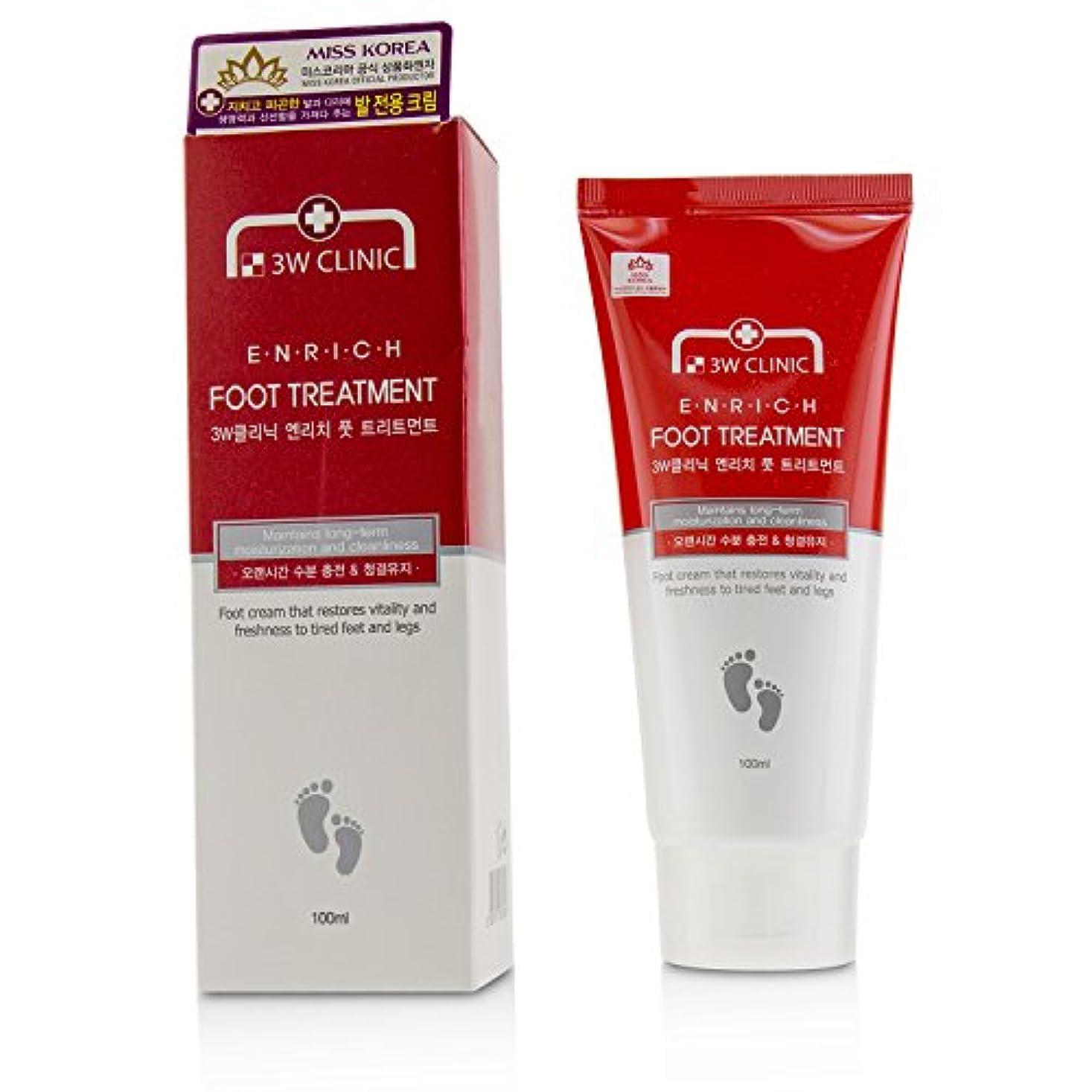 マチュピチュ豆セール3Wクリニック Enrich Foot Treatment 100ml/3.3oz並行輸入品