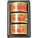 マルヤ水産 カニ缶詰 バラエティBセット NEW 高級ギフト箱入