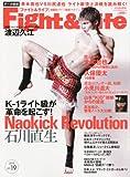 Fight&Life (ファイトアンドライフ) 2010年 08月号 [雑誌]