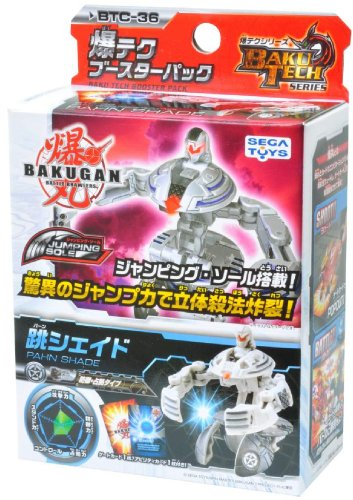 20286 AIR Sega Toys Bakugan Baku-Tech Booster Pack BTC-36 Pan shade