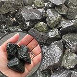 清家石材 砂利 サンプル トップブラック 砕石砂利3-4cm