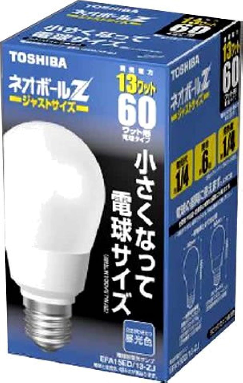 東芝 ネオボールZ (電球サイズ) 電球形蛍光ランプ 電球60ワットタイプ 昼光色 EFA15ED/13-ZJ