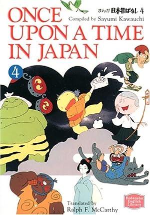 まんが日本昔ばなし―Once upon a time in Japan (4) 【講談社英語文庫】