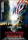 WWIII [DVD]