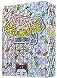 天才・たけしの元気が出るテレビ!!DVD-BOX2
