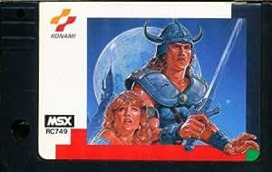 魔城伝説Ⅱ ガリウスの迷宮 【MSX版】