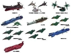宇宙戦艦ヤマト メカニカルコレクション PART.4 ノーマル10種セット 【宇宙戦艦ヤマト、100式探索艇+特殊探索艇+シームレス戦闘機、反射衛星砲+反射衛星×2 、デスラー艦+ガミラス戦闘機、シュルツ艦、駆逐型デストロイヤー艦×3、高速巡洋型クルーザー×3、駆逐型ミサイル艦×3、新型デスラー艦 、デスラー戦闘空母(ノーマル)】