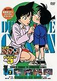 名探偵コナンDVD PART3 vol.7