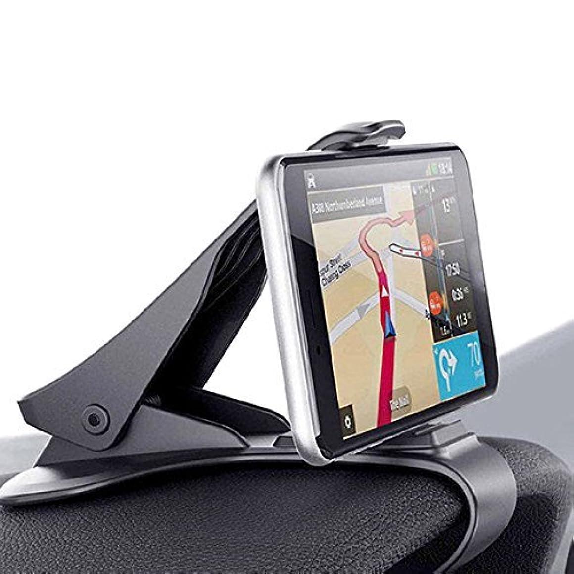 姪こどもの宮殿カップルBeito 車載ホルダー クリップ式 カーマウント カーホルダー ダッシュボード HUD設計 取り付け iOS/Android対応