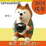 お正月 置物 陶器 かわいい 戌年 2018年 デコレ コンコンブル 柴犬おぜんざい decole concombre