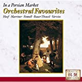 ペルシャの市場にて~管弦楽名曲集