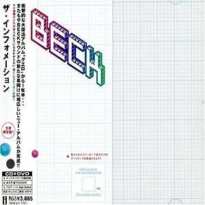 ザ・インフォメーション(DVD付)