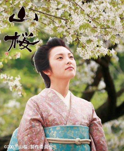 山桜 【初回限定版】 [DVD]